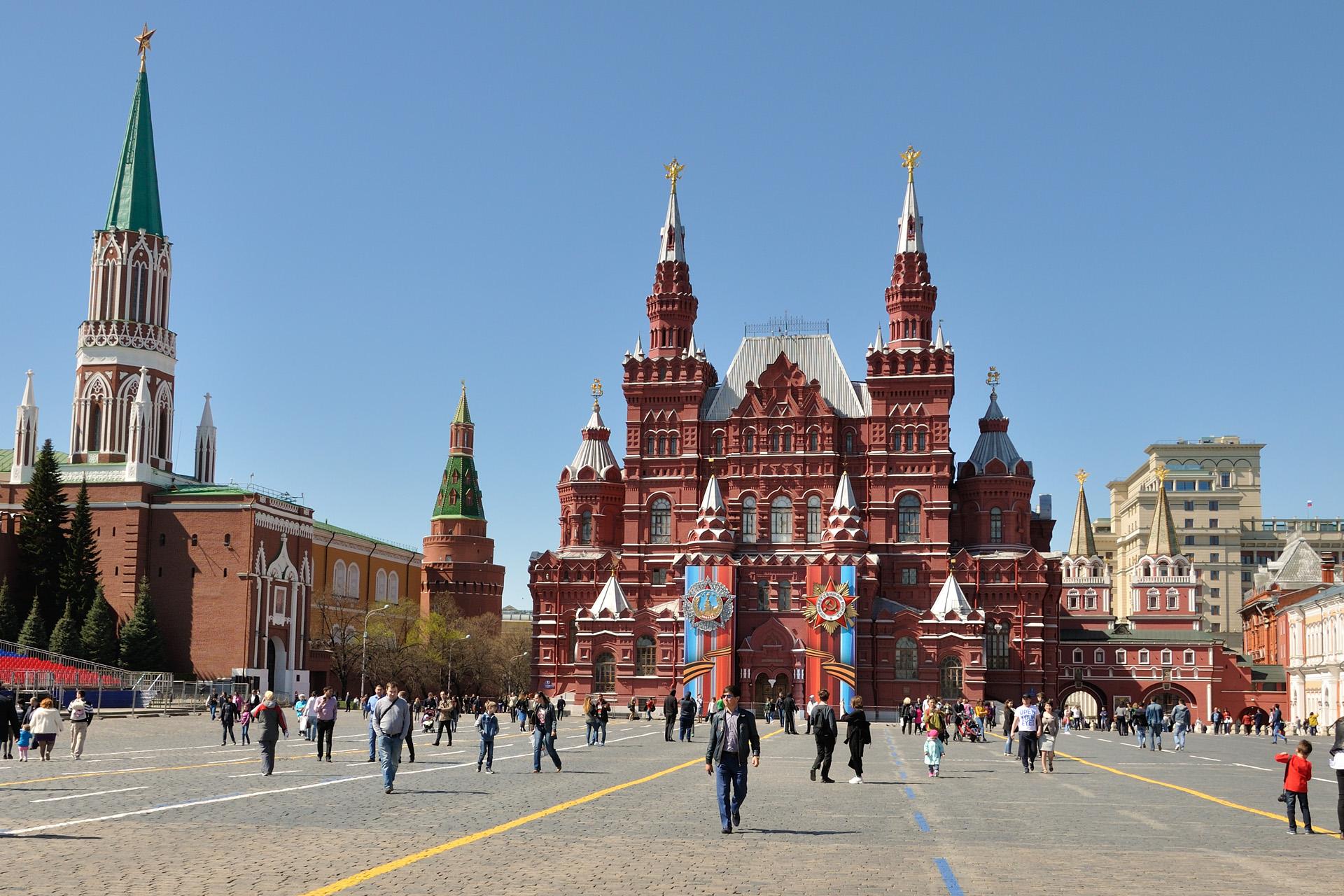 Картинки площадь кремля