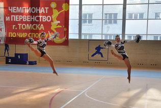 На чемпионате города Томска по чир спорту