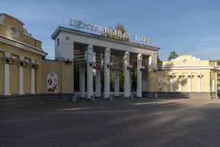 Вход в центральный парк Новосибирска