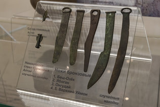 Ножи бронзовые