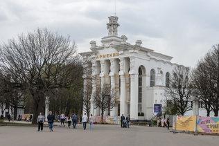 """Павильон """"Армения"""" на ВДНХ"""
