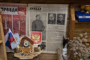 Исторические экспонаты в музее Оминых