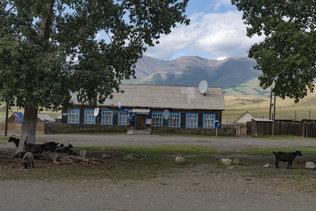 Село Курай