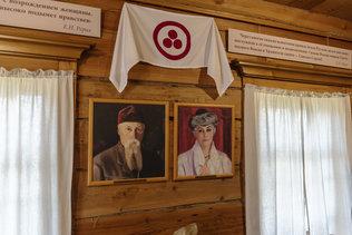Портреты Н.К. Рериха и его жены в музее в Верх-Уймоне