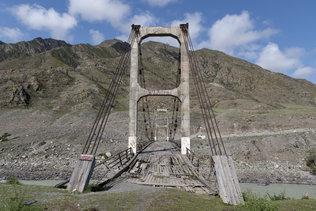 Вход на Цаплинский мост запрещен
