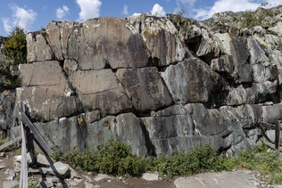 Древнее святилище Калбак-Таш
