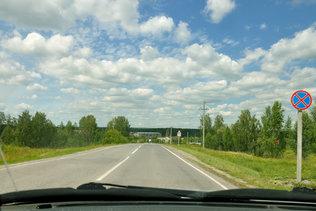 Дорога под облаками