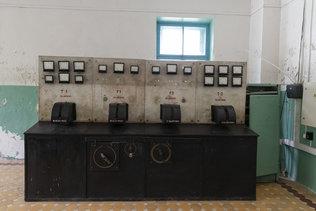 Щит управления Чемальской ГЭС