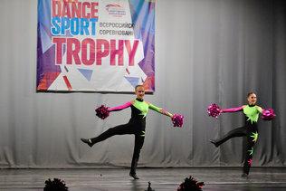 VII Art & Dance Trophy в Екатеринбурге