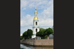 Колокольня Николо-Богоявленского Морского собора