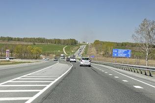 На трассе Р-256