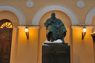 Памятник писателю Александру Николаевичу Островскому.