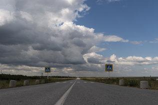 Облака над дорогой