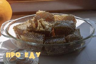 Фотоальбом про еду