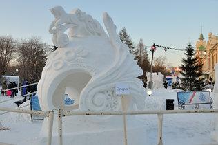 Олимпийский шлем - Сибирский фестиваль снежной скульптуры - Сочи 2014