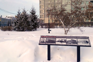 Зима на площади Свердлова
