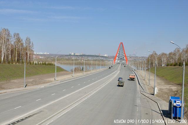 Вид на Бугринский мост