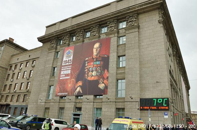 Товарищ Жуков - заместитель товарища Сталина