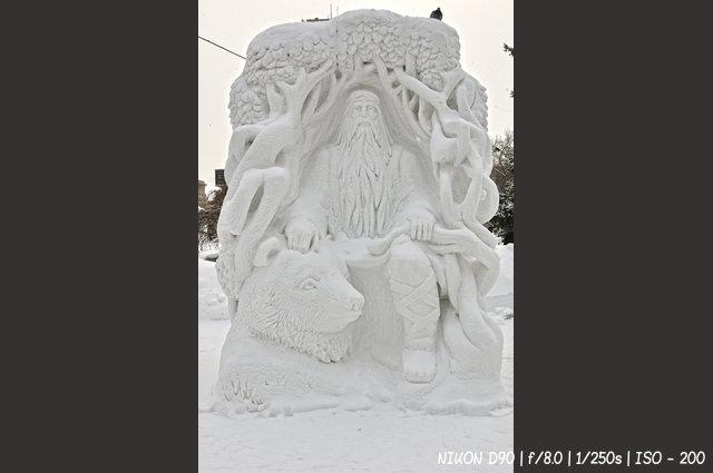 Славянский бог Велес. Победитель 2017.