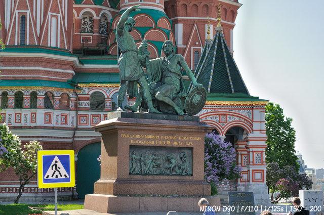 Минин и Пожарский на Красной площади