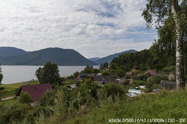 Село Яйлю в Горном Алтае