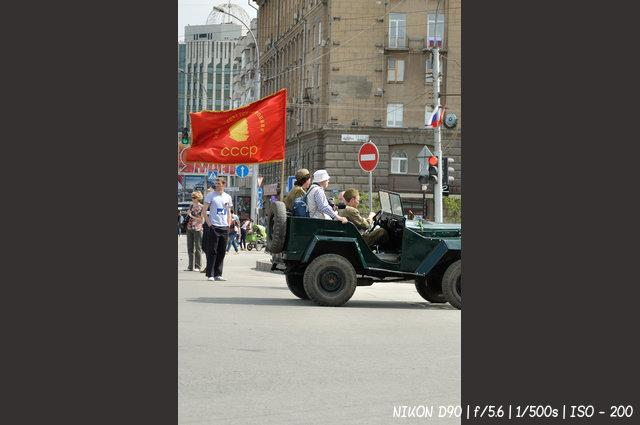Советский Союз - страна победителей