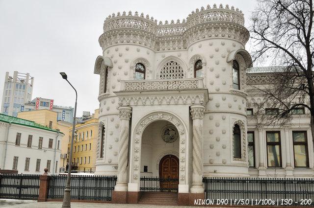 Особняк Морозова в Москве