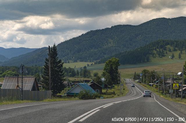 На пути в Горный Алтай