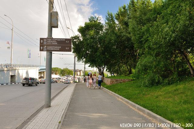 Новосибирский туризм