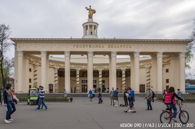 Белорусский павильон на ВДНХ