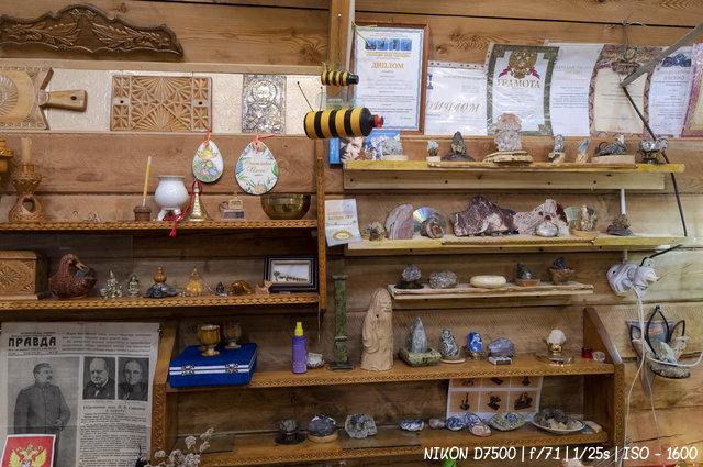 Сувениры из камня