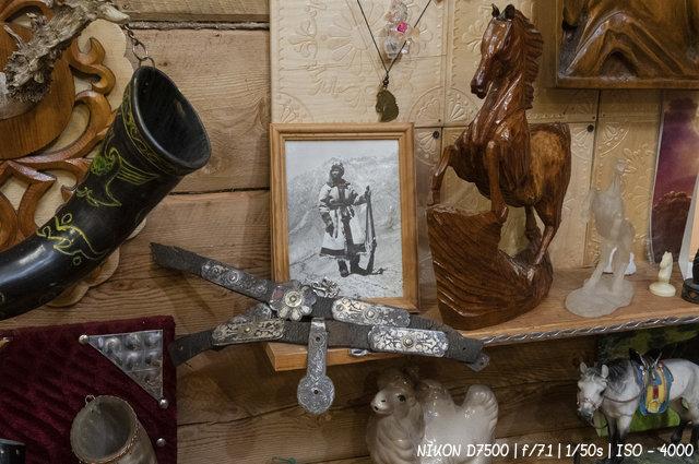 В музее Оминых в селе Акташ
