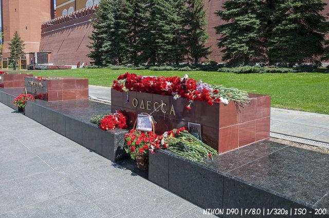 Память о преступлении укронацистов в Одессе 2 мая 2014 года
