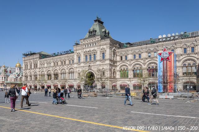 Майские праздники на Красной площади