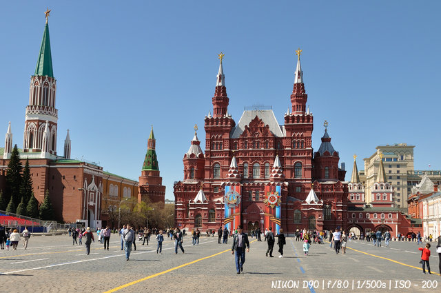 Туристы на Красной площади