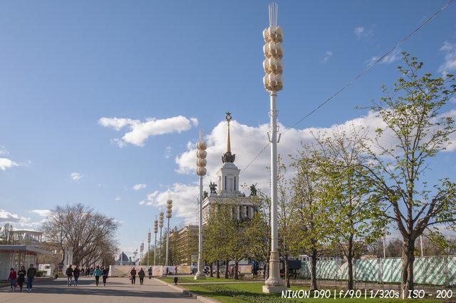 На выставке достижений народного хозяйства в Москве