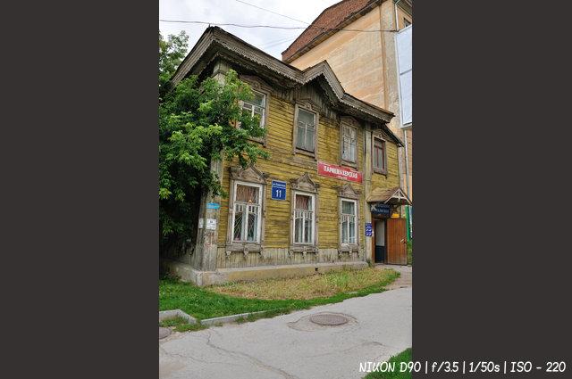 Домашние пельмени на Советской