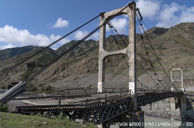 На Ининском (Цаплинском) мосту