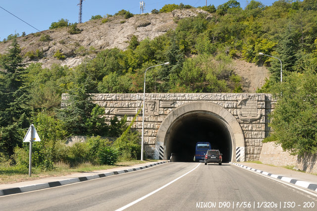 Дорога в Севастополь