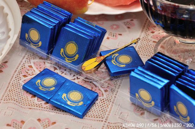 Подарок из Казахстана