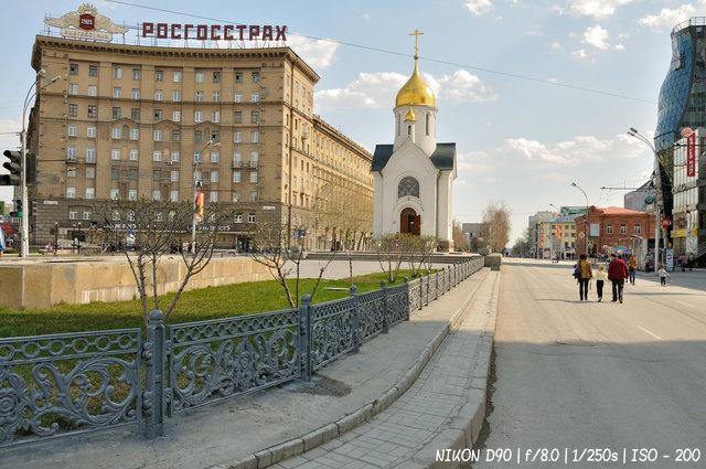 Первомай в Новосибирске
