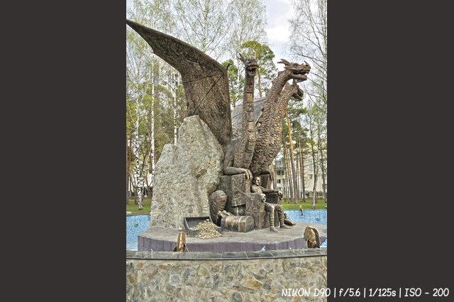 Фонтан Кащея Бессмертного в Новосибирске