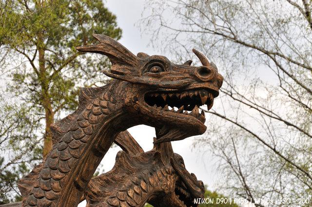 Головы Змея Горыныча