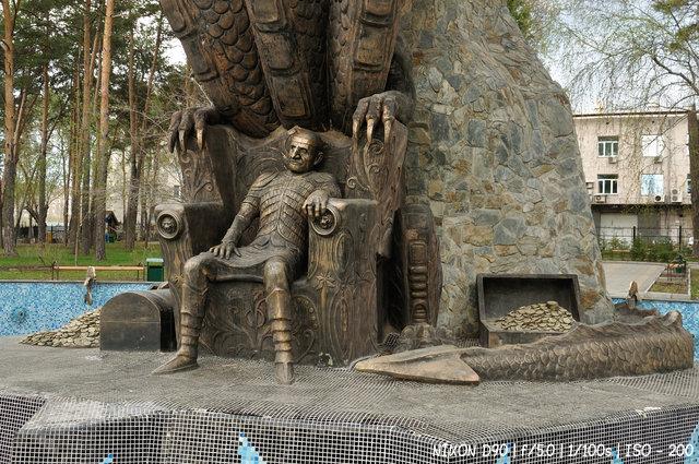 Кощей Бессмертный - новосибирский фонтан