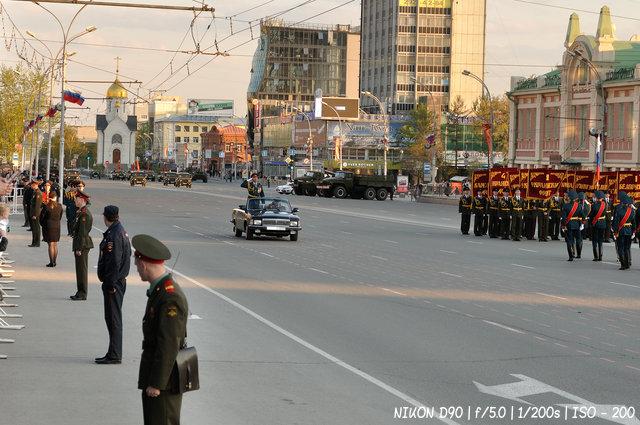 Командующий парадом Победы