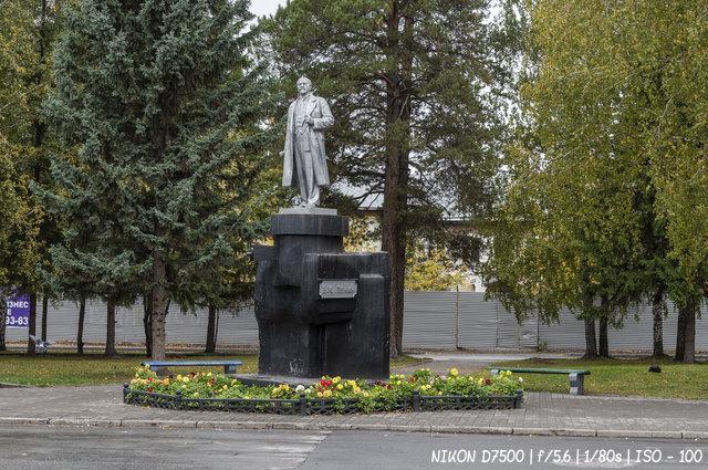 Осенний Ленин