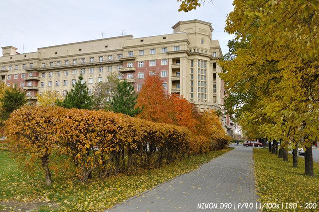 В Новосибирске осень