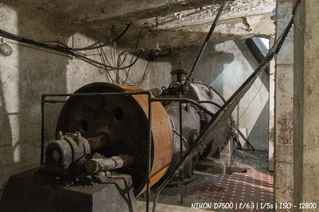 Турбина Чемальской ГЭС