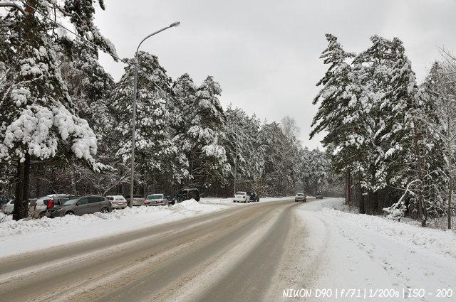 Зимняя трасса