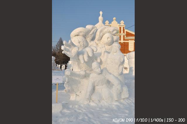 Вий - Сибирский фестиваль снежной скульптуры 2016